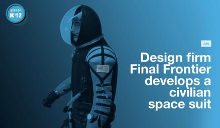 kickstarter space suit